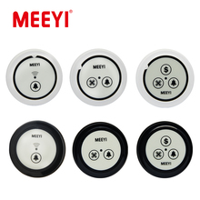 Y-B13 Three Keys Restaurant Call Button System Restaurant Waiter Calling System