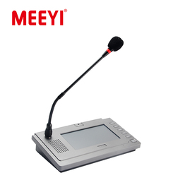 TBV-8107-S Safety City School Video Emergency Intercom Paging Microphone