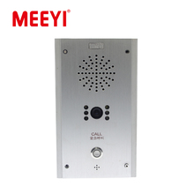 TBV-8201A Elevator Intercom System Emergency Call Intercom