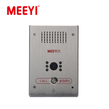 TBV-8220A Security Outdoor Other Emergency Intercom Situations Safety Intercom Systems