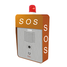 TBV-8202 School Call Help SOS Emergency IP Video Intercom Terminal System