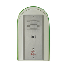 TBV-8208 Hands-Free Broadcast Call Intercom IP Video Intercom With Rain Cover
