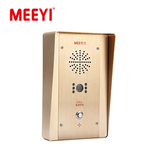 TBV-8219A One Touch Call Police Guard Outdoor IP Emergency Intercom Terminal