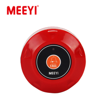 Y-O-R Beauty Saloons Service Call Button Pager