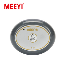 Y-V1-G Waiter Service Customer Calling System Press Button