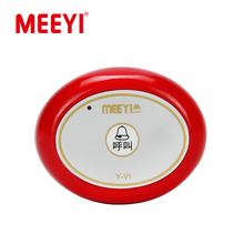 Y-V1-R Table Customer Calling System Wireless Table Bell