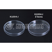 Product - Lab Consumables,lab animal suppliers,lab apparatus