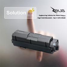 Photo Copier Toner Kit for Kyocera ECOSYS M2040dn/M2540dn/M2540dw/M2640dw/M2640idw