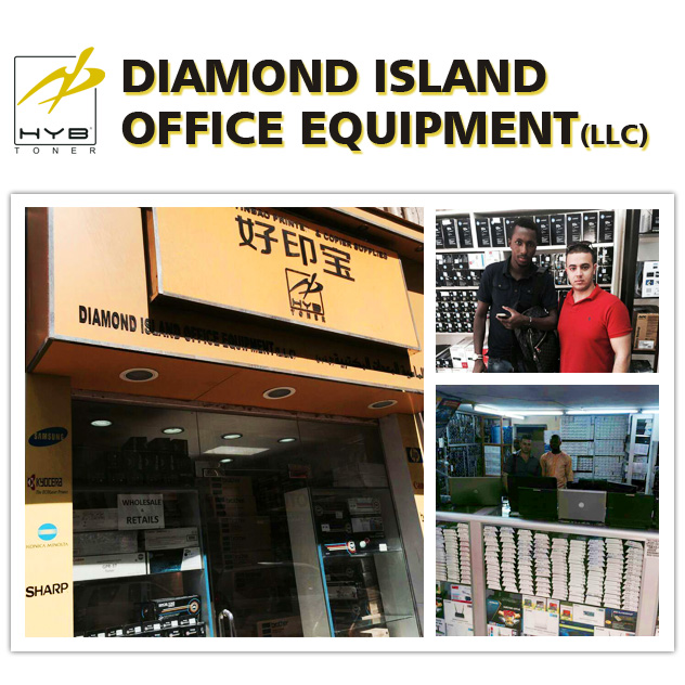 DIAMOND ISLAND OFFICE EQUIPMENT(LLC)