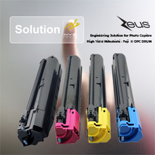 toner cartridge   copier toner