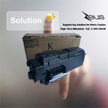 TK-1175 LATINAMERICA  for use in ECOSYS M2040dn,M2540dn,M2540dw,M2640dw,M2640idw