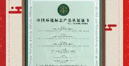 HYB toner certified by Ministry of environmental protection of the People's Republic of China