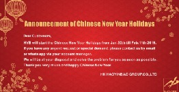 HYB Announcement of Chinese New Year Holidays