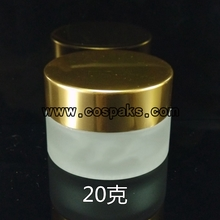 20ml Glass Cosmetic Jars Wholesale JGX21A