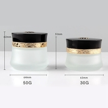 Glass Cosmetic Containers 30g 50gl with Luxury Black Cover