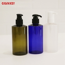 250ml 300ml 500ml Colored PET Lotion Bottles
