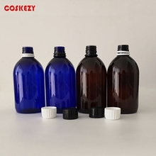 500ml 1000ml Amber Blue Light PET Bottle