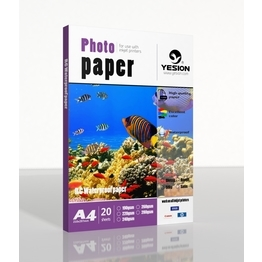 260gsm RC Rough photo paper A4