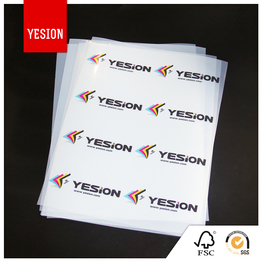 Waterproof inkjet PET printing film