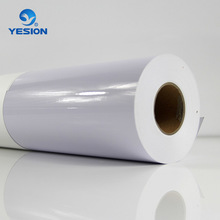 Double sided glossy photo paper roll