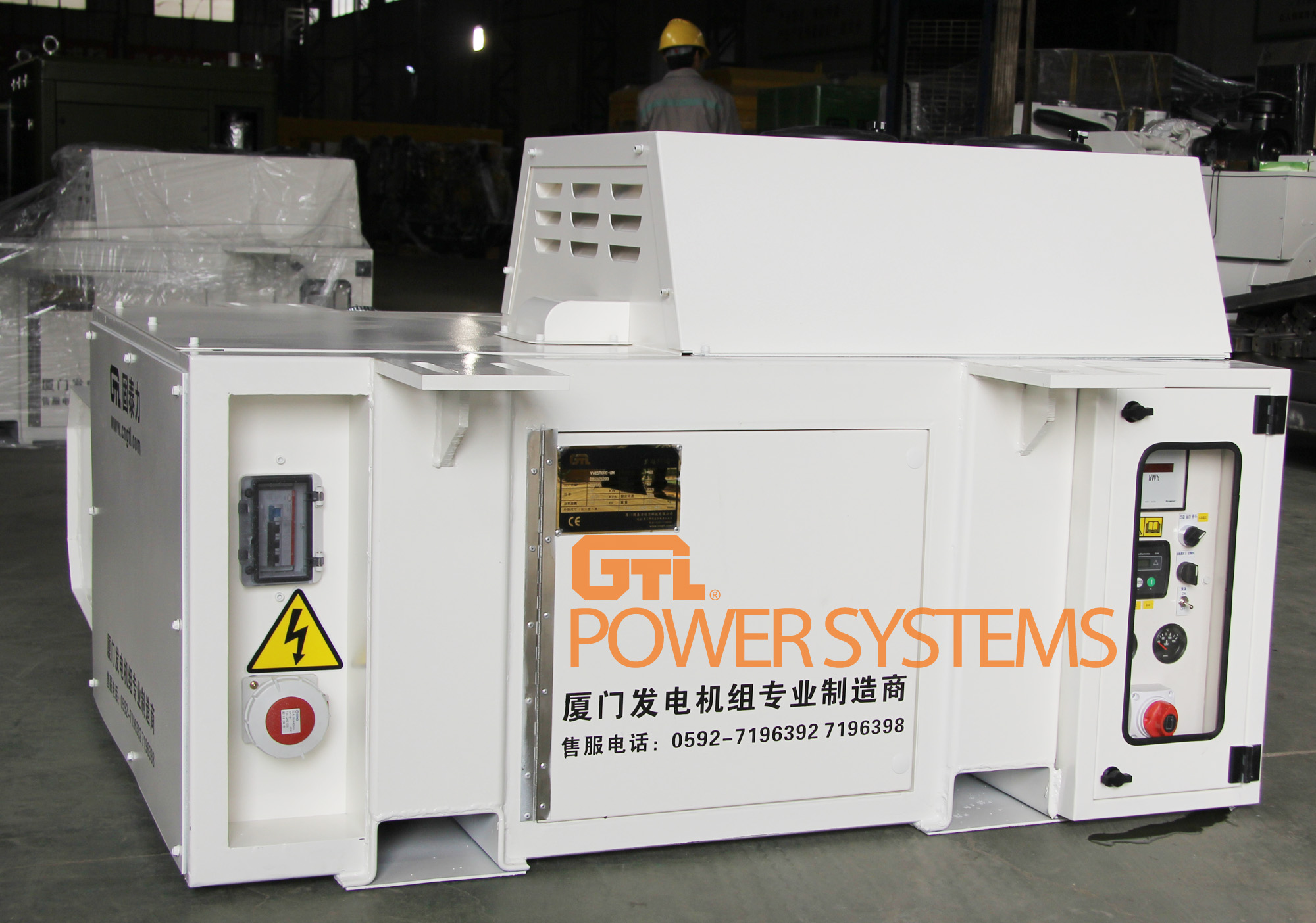 Product GTL Reefer Generator set for refrigerated container