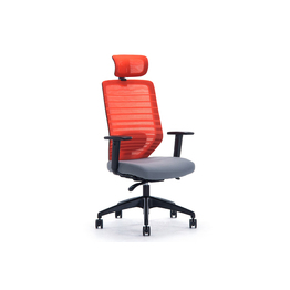 Molly-H-Office Chair