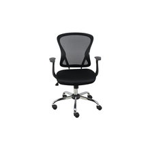 OfficeChair(Tokage