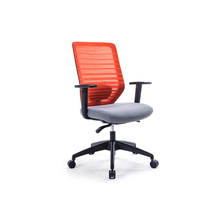 Molly-Office Chair