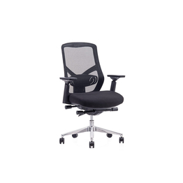 Marian-Office Chair