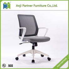 New design popular ergonomic office mesh armrest chair