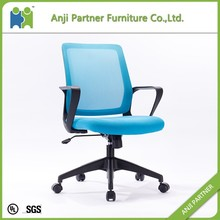 Simple style office room conference mesh chair