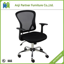 Excellent quality elegant modern black mesh office chair (Tokage)