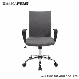 2017 latest fabric moderm home office chair