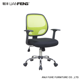Competitive price executive lift plastic mesh chair with option color