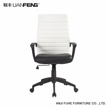 Graceful modern swivel useful office chair