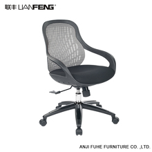 Inexpensive swivel office chair with mesh back