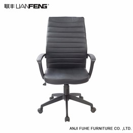 Latest black backrest office chair