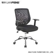 Modern design comfortable computer swivel office chair
