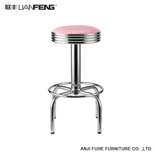 China commercial furniture colorful bar chair for wholesale