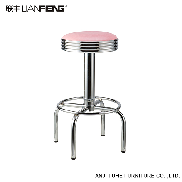 China Commercial Furniture Colorful Bar Chair For
