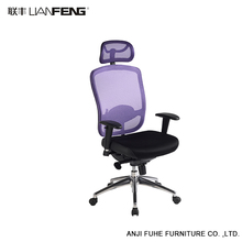 China high density seat foam middle back office chair with headrest