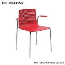 Comfortable red bar chair with high loadability mesh