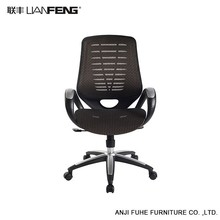 Office Chair X-11