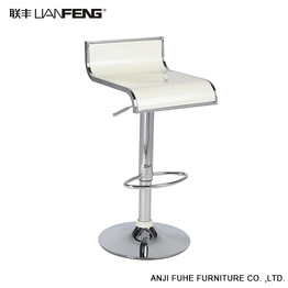 LIANFENG China factory white PU leather bar stool