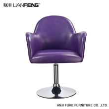 lianfeng kaka accoudoir confortable purple bar