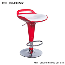 LIANFENG adjustable height ABS red green bar stool