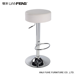 LIANFENG armless round seat PU leather bar stool