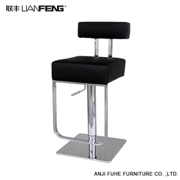 LIANFENG black white Leather lifting bar stool