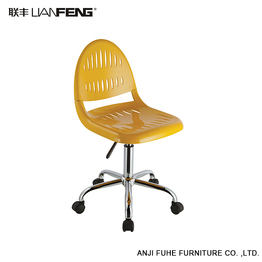 LIANFENG cheap green yellow PP metal bar stool