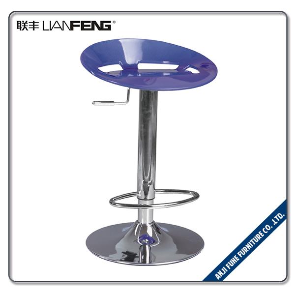 Lianfeng Purple Abs Modern Young Style Bar Stool Bar